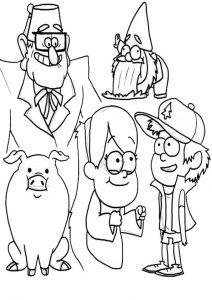 Dibujo Gravity Falls 1494433201