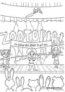 Dibujo Zootropolis 1495330910